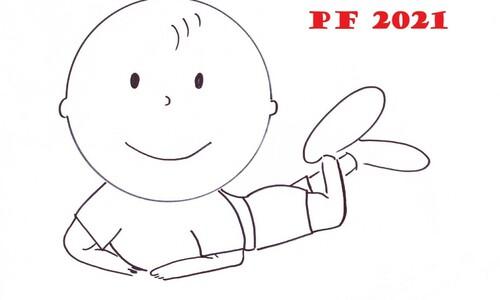 ČLOVÍČKOVO PF 2021